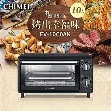 CHIMEI奇美 10公升家用電烤箱 CH-EV-10C0AK