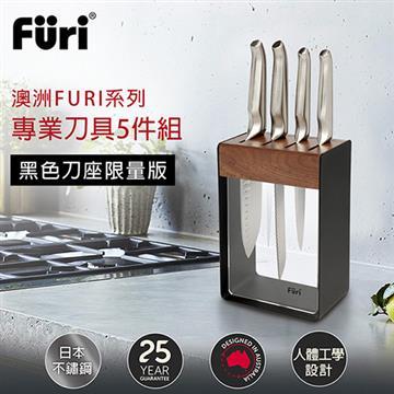 澳洲Furi 不鏽鋼專業刀具5件組