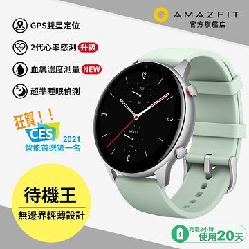 華米Amazfit GTR 2e特仕升級版智慧手錶-綠