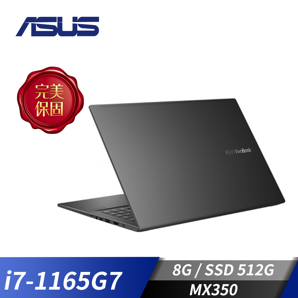 華碩ASUS Vivobook S15 筆記型電腦 黑(i7-1165G7/8G/512G/MX350/W10) S513EQ-0072K1165G7