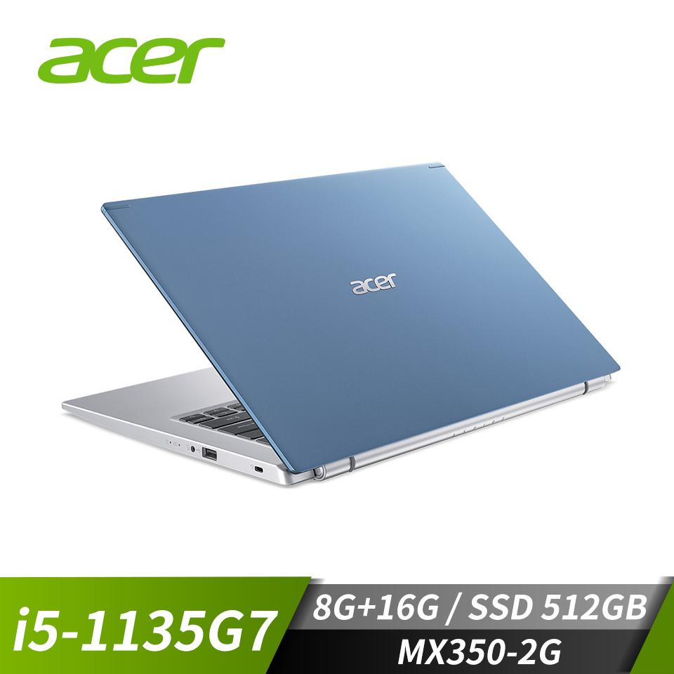 宏碁ACER Aspire 5 筆記型電腦 (i5-1135G7/8G/512G/MX350/W10)