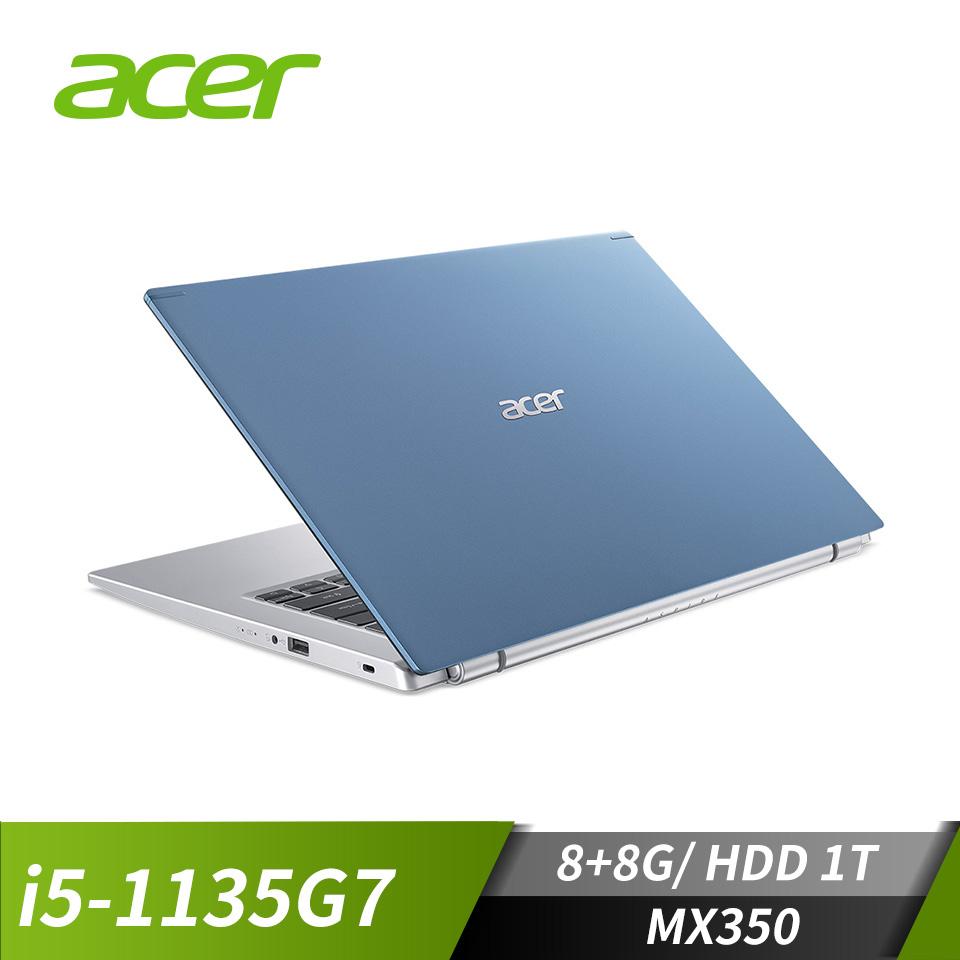 【改裝機】宏碁ACER Aspire 5 筆記型電腦(i5-1135G7/8G+8G/1T/MX350/W10) A514-54G-597W+8G