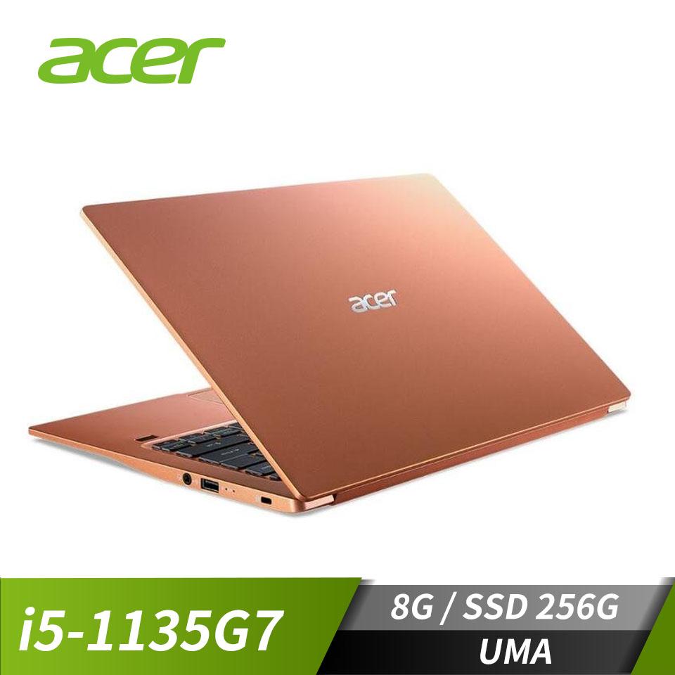 宏碁ACER Swift 3 筆記型電腦 蜜橘粉(i5-1135G7/8G/512G/W10)