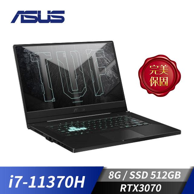 ASUS華碩 TUF DASH F15 筆記型電腦(i7-11370H/RTX3070/8GB/512GB) FX516PR-0091A11370H