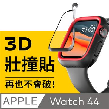 犀牛盾 Apple Watch 共用44mm 3D壯撞貼