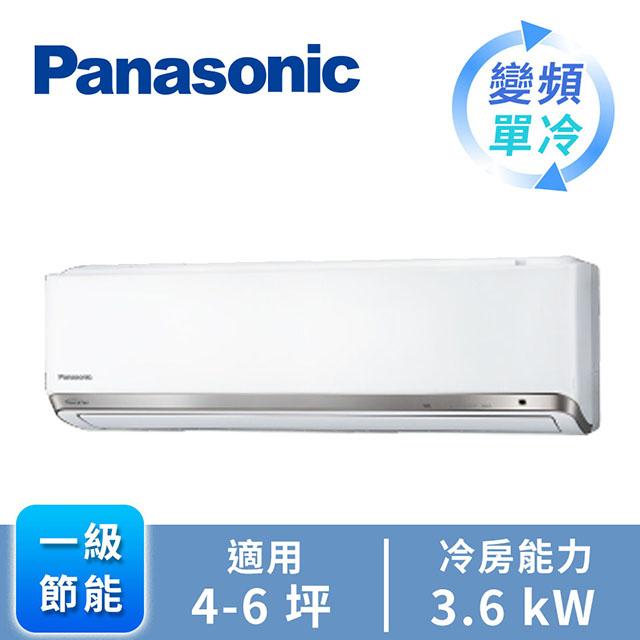 Panasonic ECONAVI+nanoeX1對1變頻單冷空調 CU-RX36GCA2