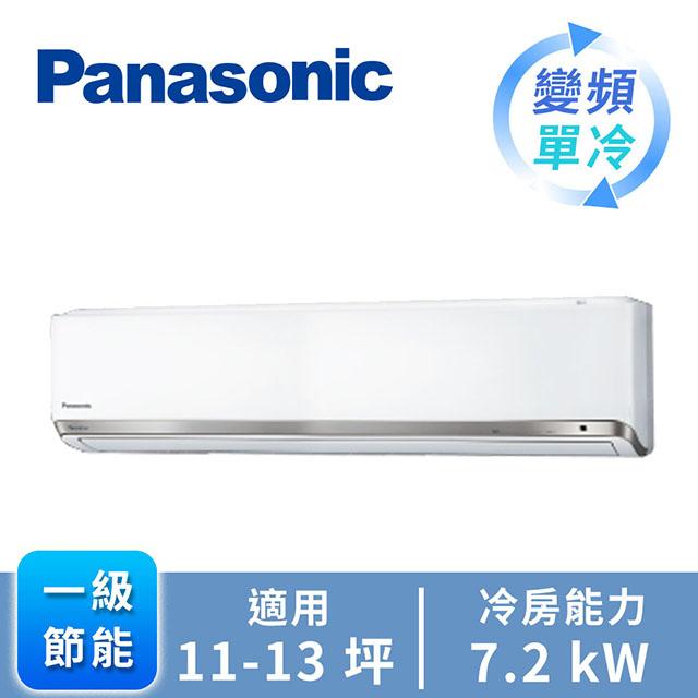 Panasonic ECONAVI+nanoeX1對1變頻單冷空調 CU-RX71GCA2