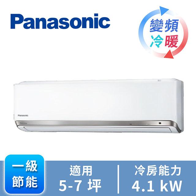 國際牌Panasonic ECONAVI+nanoeX1對1變頻冷暖空調