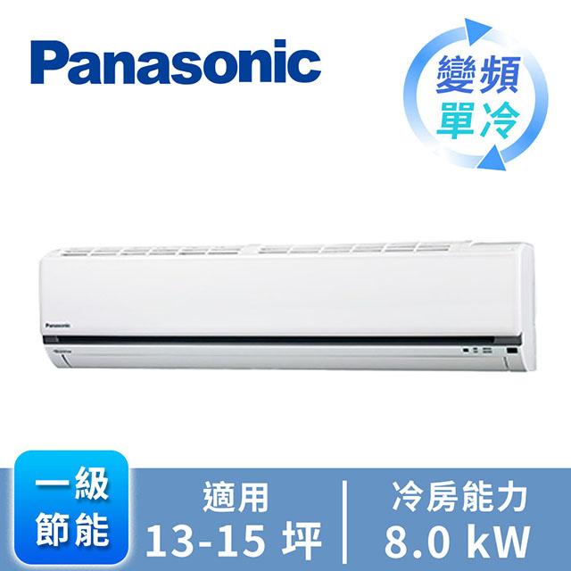 Panasonic 一對一變頻單冷空調