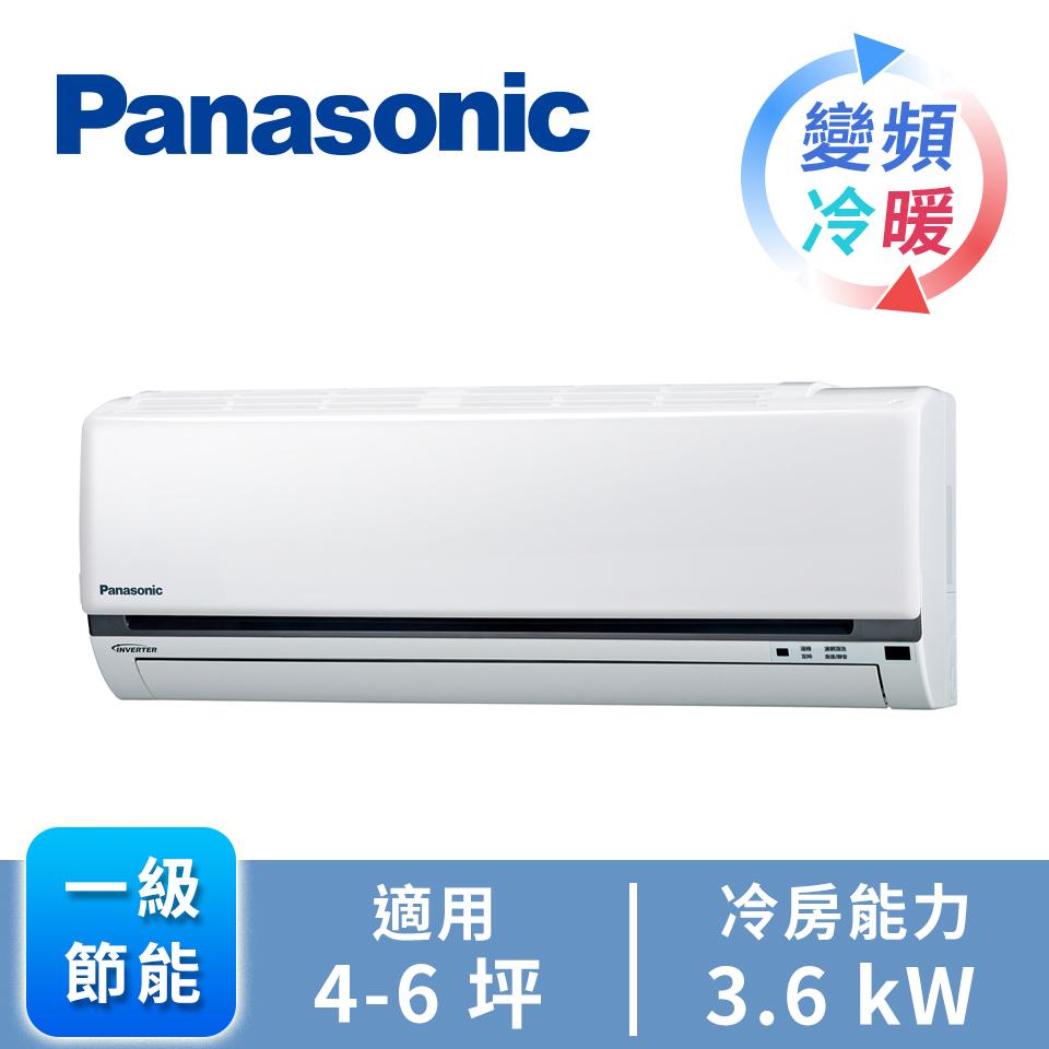 Panasonic 一對一變頻冷暖空調 CU-K36FHA2