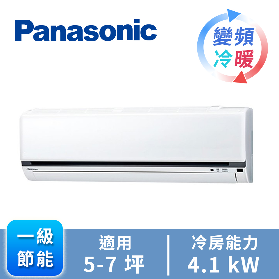 Panasonic 一對一變頻冷暖空調 CU-K40FHA2