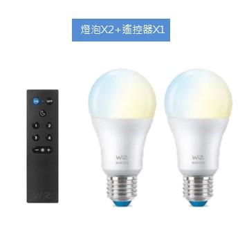 (組合)飛利浦Philips WiZ連網7.5W LED全彩燈泡X2+飛利浦Philips WiZ連網照明 智慧遙控器