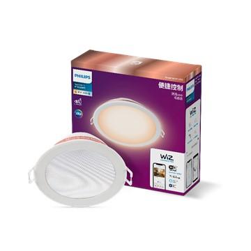 飛利浦Philips WiZ連網LED調光嵌燈 15CM