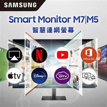 三星SAMSUNG  M5 27型 智慧聯網螢幕