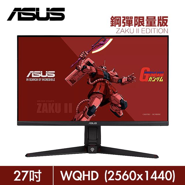 (鋼彈限量版)ASUS華碩 TUF Gaming 27型IPS電競顯示器