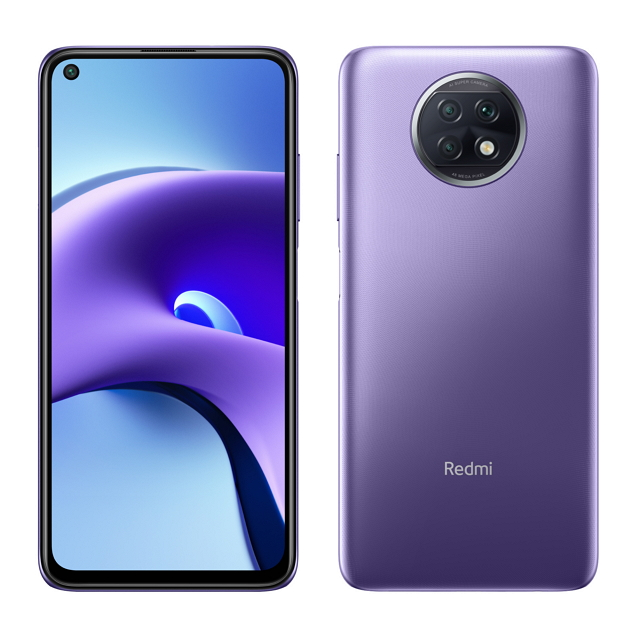 Redmi Note 9T (4G+128G) 晨曦紫