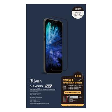 Riivan iPhone12/12Pro2.5D滿版4倍強化保貼
