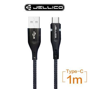 JELLICO Type-C斑斕系列充電傳輸線-1M