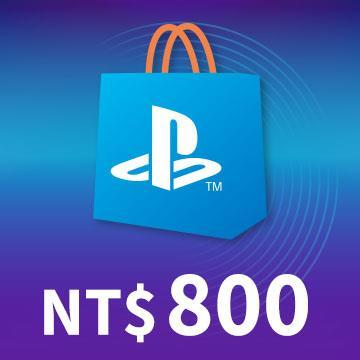 PSN點數 800元