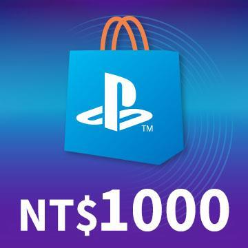 PSN點數 1000元