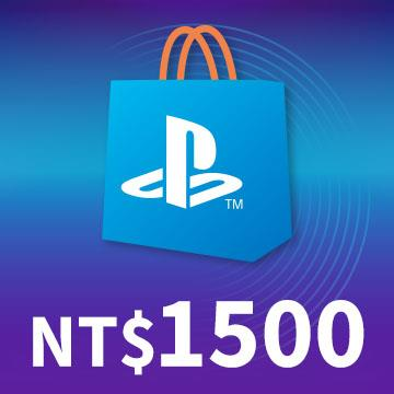PSN點數 1500元(PSN點數$1500)