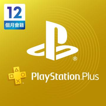 PSN點數 PlayStation Plus12個月(PlayStation Plus12個月)
