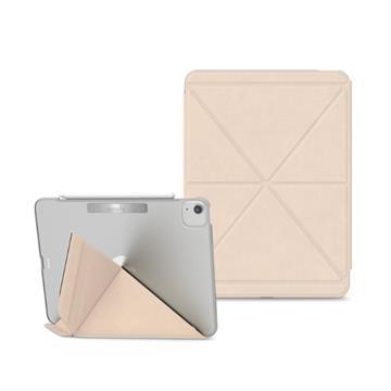 "Moshi VersaCover iPad Air 10.9""保護套-米"
