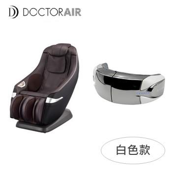 (超值組合)DOCTOR AIR 3D紓壓按摩椅 咖啡色+DOCTOR AIR 眼部按摩器 白色 MC02 咖啡色