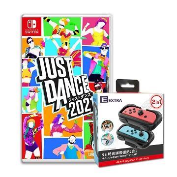 Switch NS 舞力全開2021+專用手腕帶 NS-JD2021
