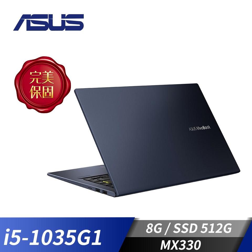 華碩ASUS VivoBook X413JP 筆記型電腦-酷玩黑(i5-1035G1/8G/512G/MX330/W10) X413JP-0031K1035G1