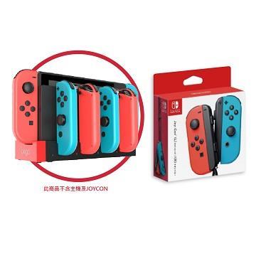 Switch Joy-Con無線控制器+充電座(紅/藍)