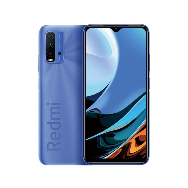 Redmi 9T 6G+128G 暮光藍