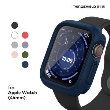 犀牛盾Apple Watch保護殼 44mm-海軍藍