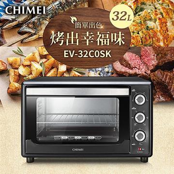 CHIMEI奇美 32公升旋風電烤箱