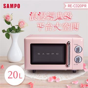 SAMPO聲寶 20L經典美型機械式平台微波爐