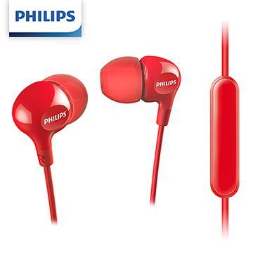 PHILIPS SHE3555入耳式耳麥-紅