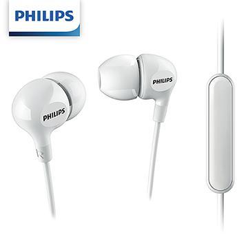 PHILIPS SHE3555入耳式耳麥-白