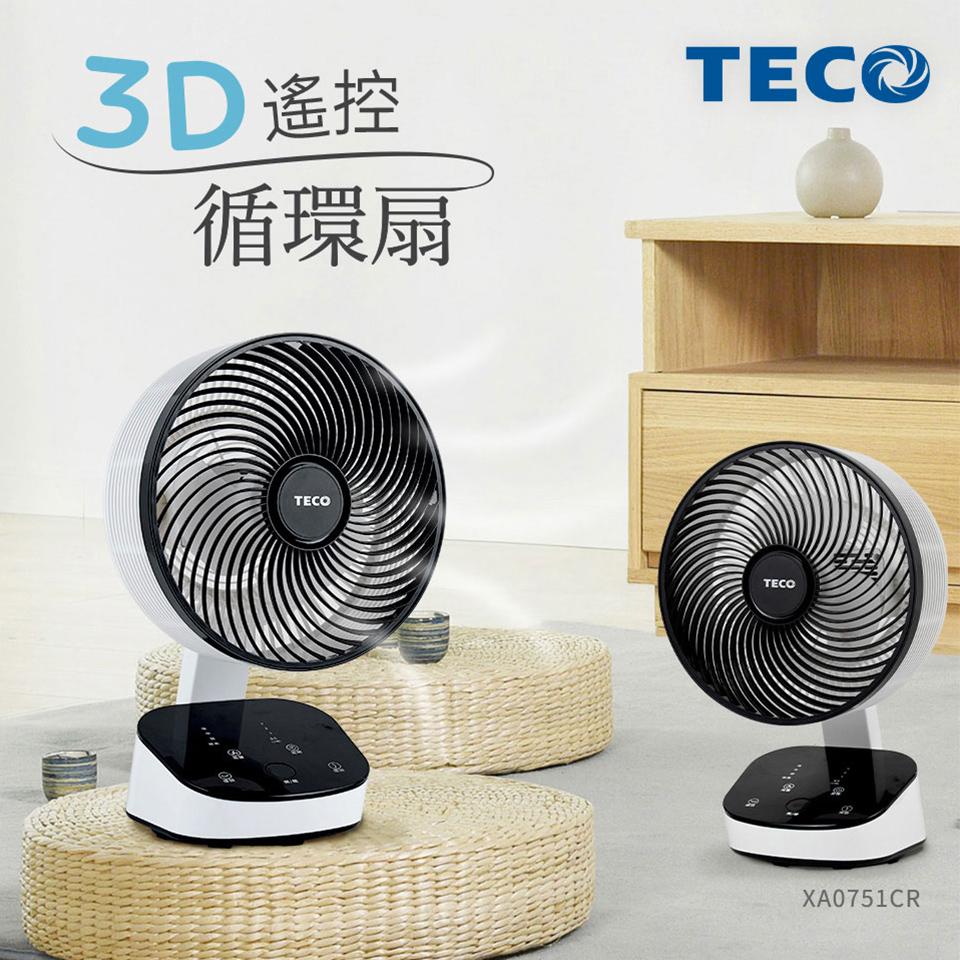 東元 7吋3D遙控循環扇