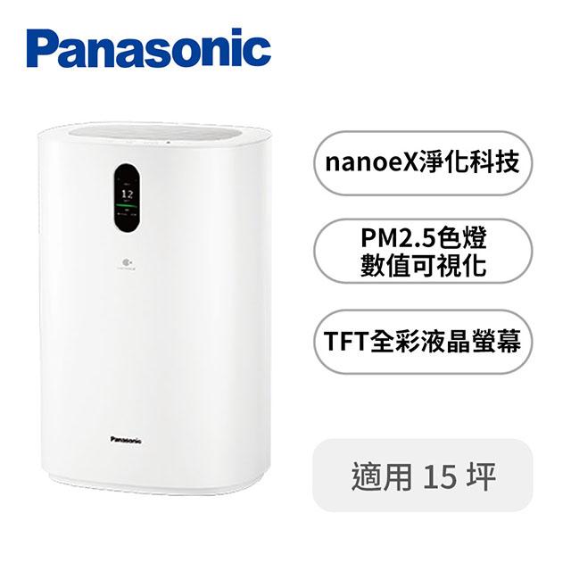 國際Panasonic nanoeX 15坪空氣清淨機