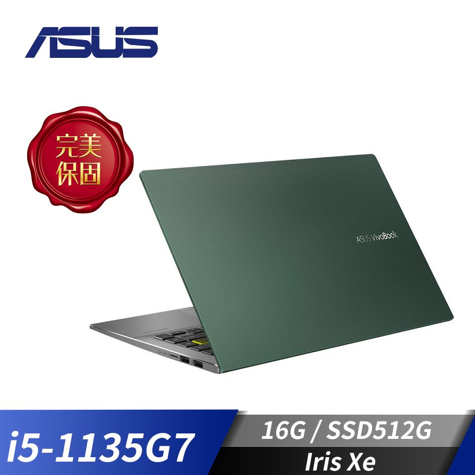 ASUS S435EA 筆記型電腦 秘境綠