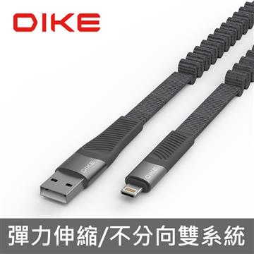 DIKE 雙系統彈簧伸縮編織快充扁線-1.2M