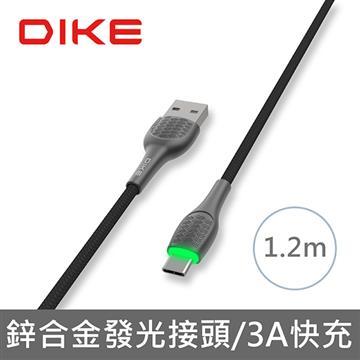 DIKE Type-C鋅合金發光快充線-1.2M