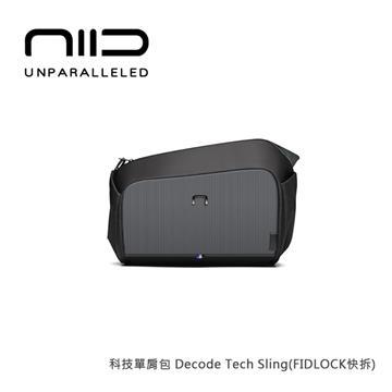 NIID 科技單肩包 (FIDLOCK快拆) Decode Tech Sling