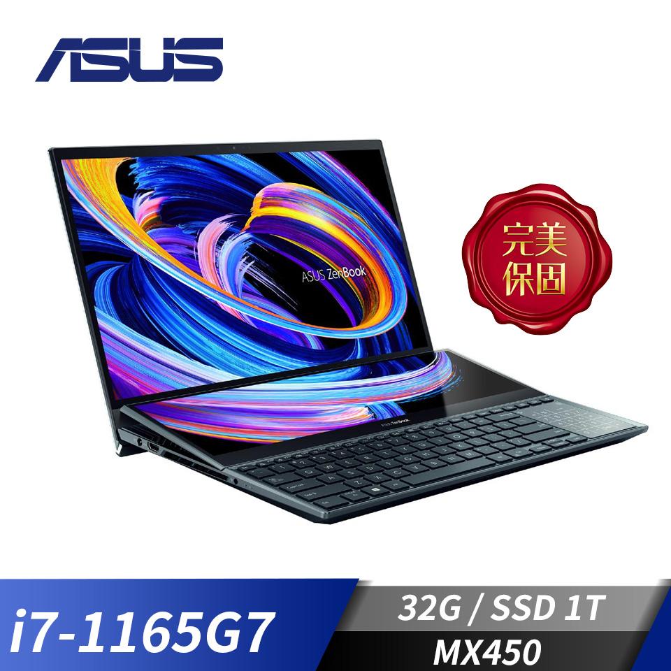 華碩ASUS ZenBook UX482EG 筆記型電腦 蒼宇藍(i7-1165G7/32G/1T/MX450/W10)
