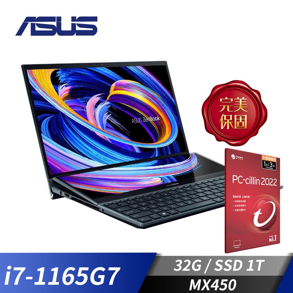 【附PC防毒】ASUS Zenbook 14 筆記型電腦(i7-1165G7/32G/1T/MX450