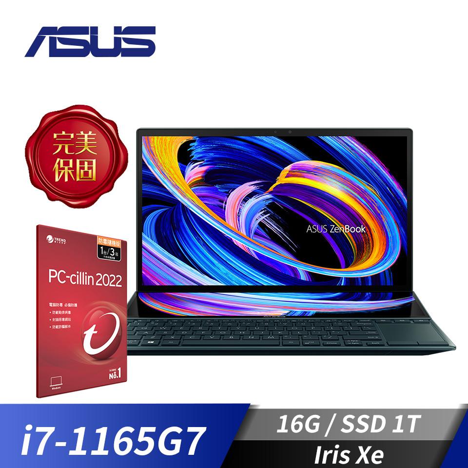 【附PC防毒】華碩ASUS Zenbook 14 筆記型電腦(i7-1165G7/16G/1T/W10) UX482EA-0021A1165G7