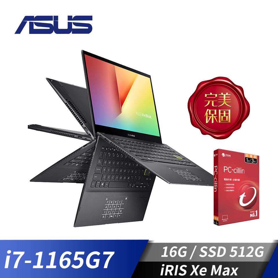 [附PC防毒]ASUS Vivobook 14 筆記型電腦(i7-1165G7/16G/512G/W10) TP470EZ-0022K1165G7
