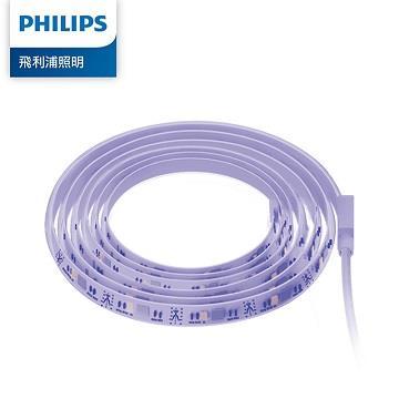 飛利浦Philips 智奕USB全彩燈帶 1M