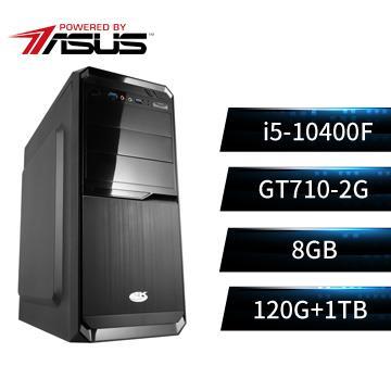 華碩平台[蒼龍之石]桌上型電腦(i5-10400F/H410/8G/GT710/120G+1T)