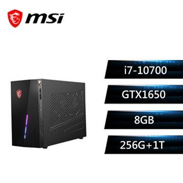 msi微星 Infinite S 10SA-048TW 電競桌機(i7-10700/8G/256G+1T/GTX1650S/W10)